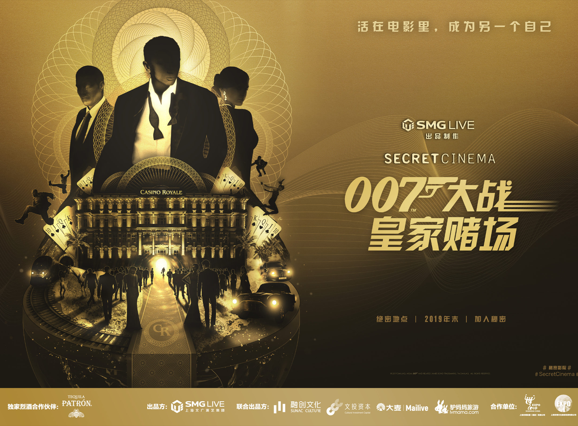 Secret Cinema Presents <i>Casino Royale</i> In Shanghai